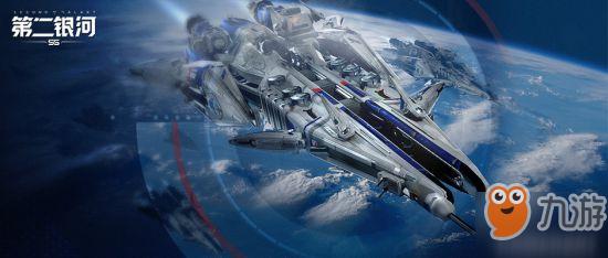 《第二银河》阿瓦隆舰船怎么样
