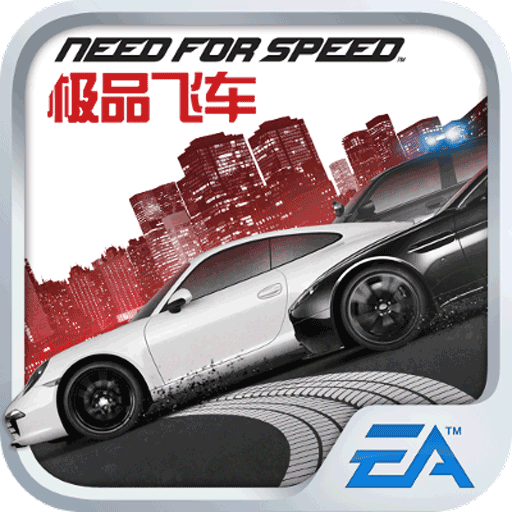 极品飞车:无限狂飙(九游)电脑版