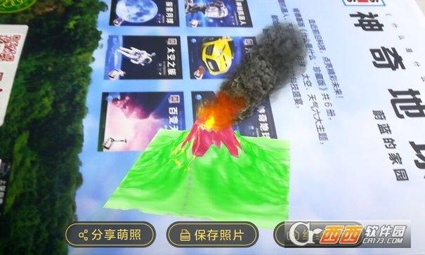 神奇地球AR好玩吗 神奇地球AR玩法简介