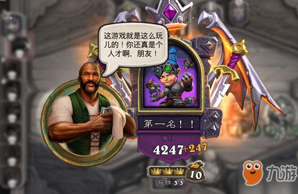 http://www.weixinrensheng.com/youxi/1069607.html