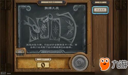 http://www.weixinrensheng.com/youxi/1069573.html