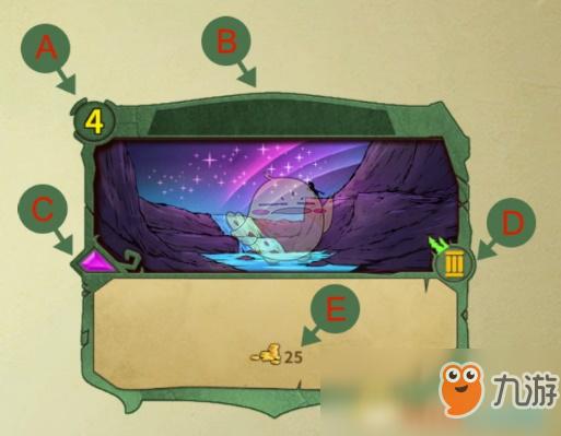 《冒险公社》岛屿卡牌界面介绍