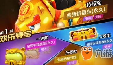 http://www.qwican.com/youxijingji/2542264.html