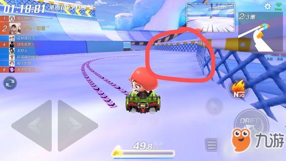 跑跑卡丁车手游冰山极速隐藏宝箱在什么地方?冰山极速宝藏位置图文一览