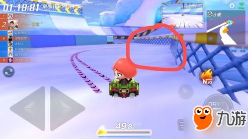《跑跑卡丁车手游》冰山极速宝藏位置介绍!你找到了吗