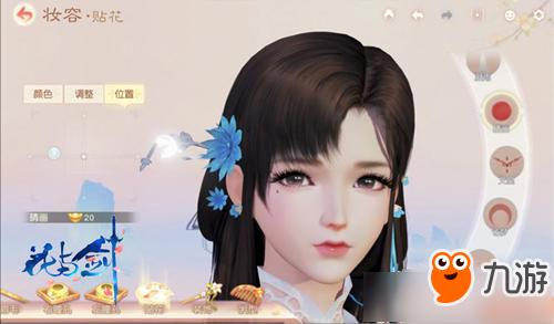 花与剑手游可以捏脸吗 花与剑手游捏脸系统介绍