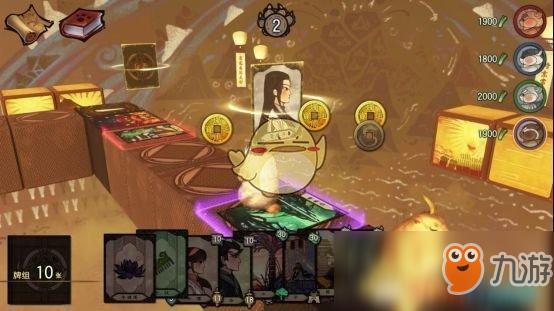 《古剑奇谭3》大葱奇谭玩法指南