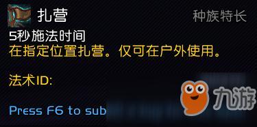 http://www.weixinrensheng.com/youxi/1087252.html