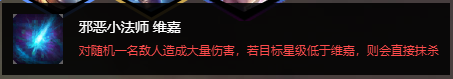 LOL云顶之弈S2神超4影阵容怎么搭配 云顶之弈S2神超4影阵容搭配推荐
