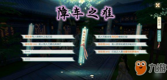 http://www.fanchuhou.com/guona/1422497.html