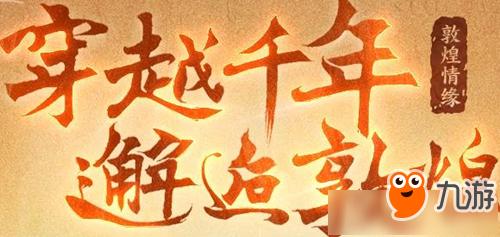 http://www.youxixj.com/wanjiazixun/207883.html