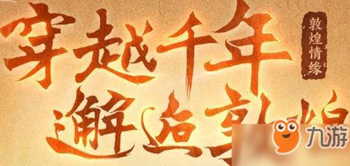 http://www.youxixj.com/wanjiazixun/208915.html