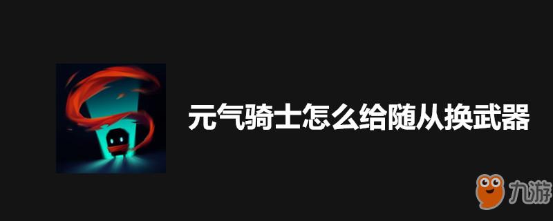http://www.weixinrensheng.com/youxi/1092773.html
