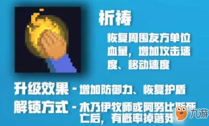 http://www.weixinrensheng.com/youxi/1092774.html