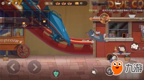 《猫和老鼠》游乐场地图怎么样 游乐场地图详细介绍