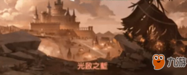 剑与远征光启之堑奇境怎么通关?光启之堑副本全宝箱收集攻略
