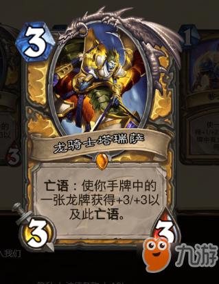 http://www.rhwub.club/youxijingji/2355363.html
