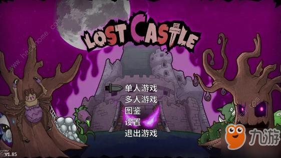 《失落城堡》游戏好玩吗 游戏评测