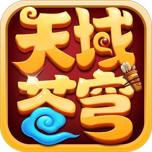 天域苍穹-福利版(九游)电脑版