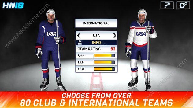 冰球18好玩吗 冰球18玩法简介