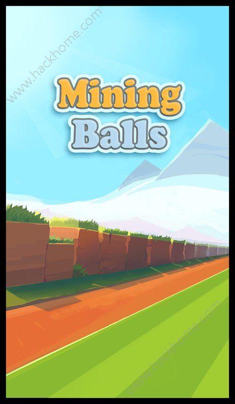 采矿球好玩吗 采矿球玩法简介