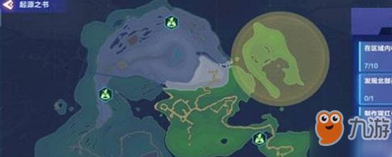 《我的起源》北部秘境地图如何进入 北部秘境具体位置介绍