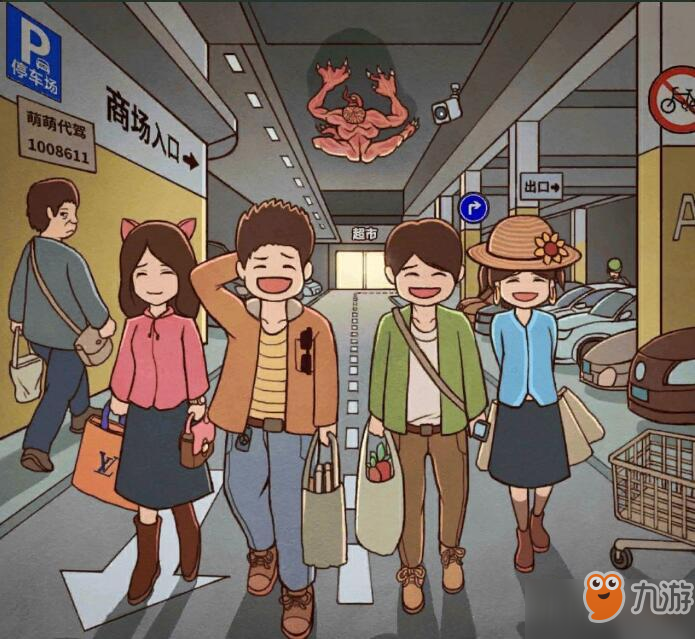 《中国式班主任》商城购物怎么过