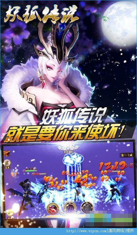 妖狐传说好玩吗 妖狐传说玩法简介