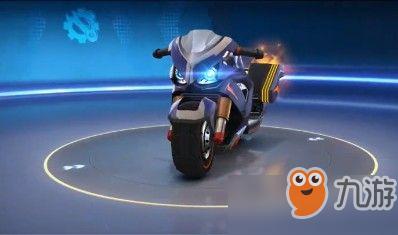 跑跑卡丁车手游天浪怎么获得?天浪摩托车获取攻略