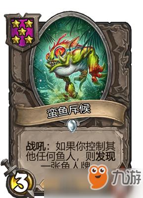 http://www.weixinrensheng.com/youxi/1004450.html