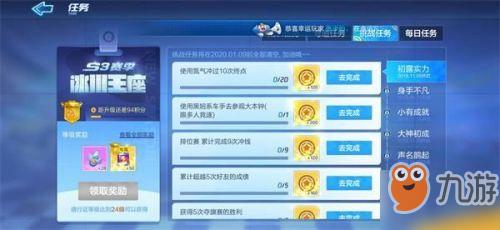 http://www.qwican.com/youxijingji/2288123.html
