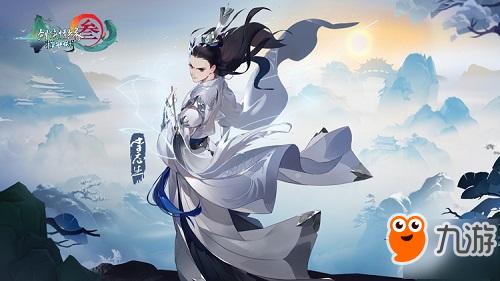 《剑网3指尖江湖》孟冬活动什么时候出 孟冬活动开放时间