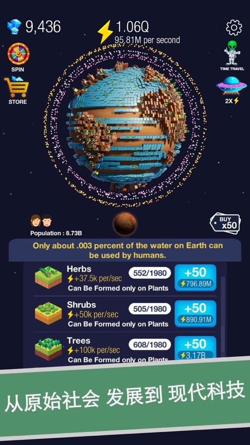 我的世界重建星球好玩吗 我的世界重建星球玩法简介