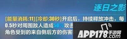 http://www.weixinrensheng.com/youxi/1037931.html