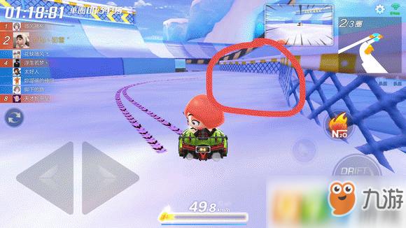 跑跑卡丁车手游冰山极速宝藏在哪 冰山极速宝藏位置详解