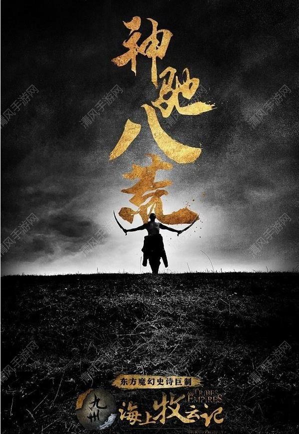 九州海上牧云好玩吗 九州海上牧云玩法简介