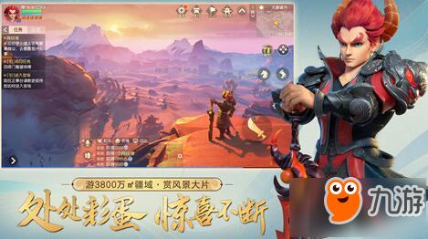 梦幻西游三维版12月什么时候开服 12月公测开服时间