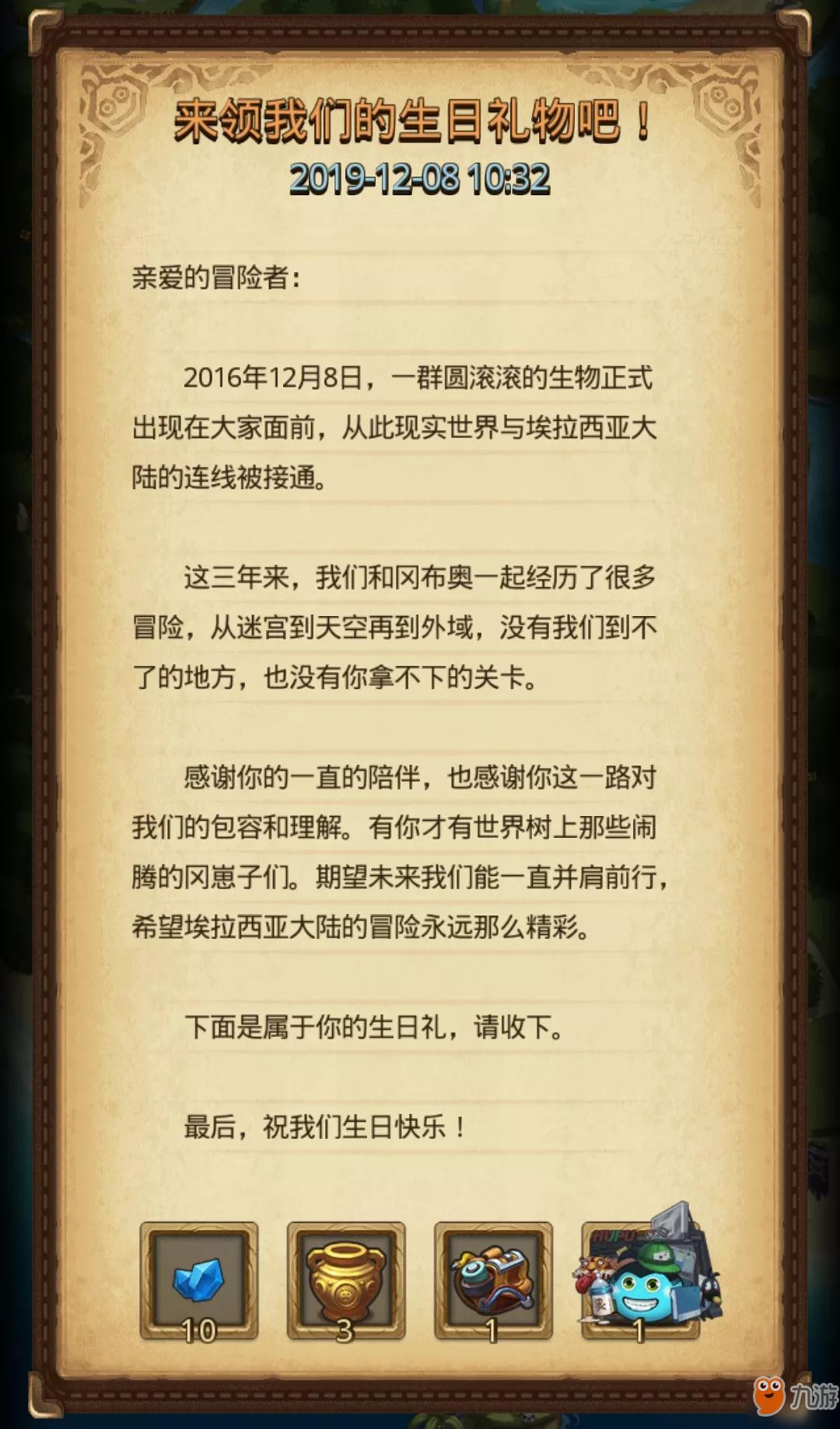 http://www.jindafengzhubao.com/qiyexinwen/39886.html