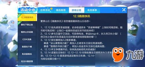 http://www.qwican.com/youxijingji/2529491.html