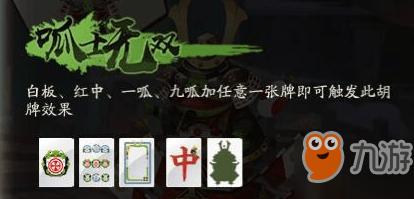 阴阳师青蛙瓷器副本怎么打 青蛙瓷器秘闻副本10层通关攻略