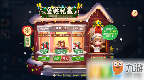 http://www.k2summit.cn/caijingfenxi/1593200.html