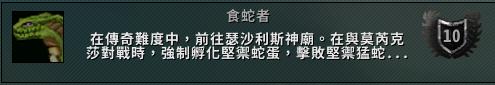 http://www.weixinrensheng.com/youxi/1236098.html