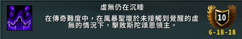 http://www.umeiwen.com/youxi/1237399.html