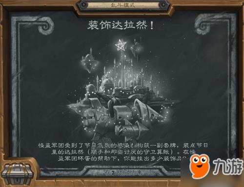 http://www.qwican.com/youxijingji/2542265.html