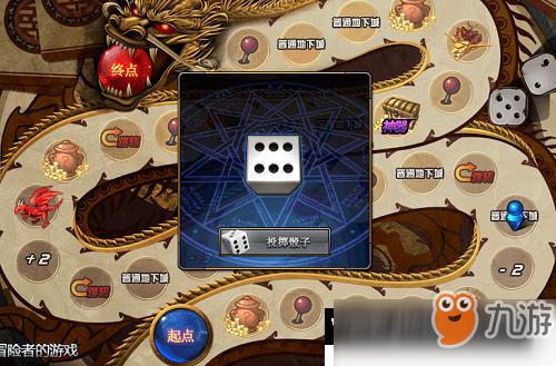 DNF冒险者的游戏兑换什么奖励最好 DNF12.10冒险者的游戏活动攻略