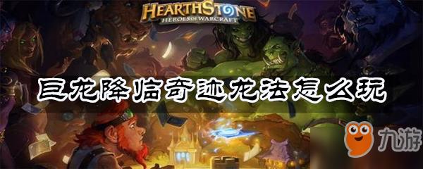 http://www.qwican.com/youxijingji/2542262.html