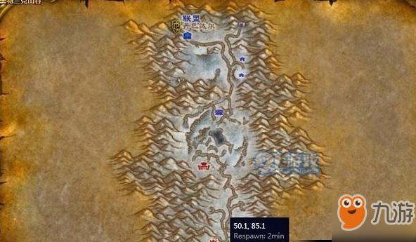 《魔兽世界》冰雪之王洛克霍拉任务怎么完成 冰雪之王洛克霍拉任务攻略