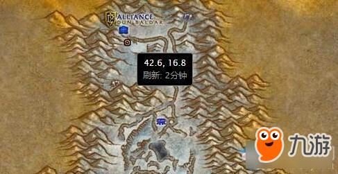 《魔兽世界怀旧服》补充坐骑任务怎么做 补充坐骑任务通关攻略
