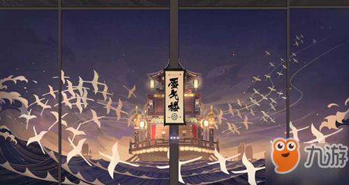 《����百�牌》怪�研�社第二�缘谝魂P金�~姬打法攻略