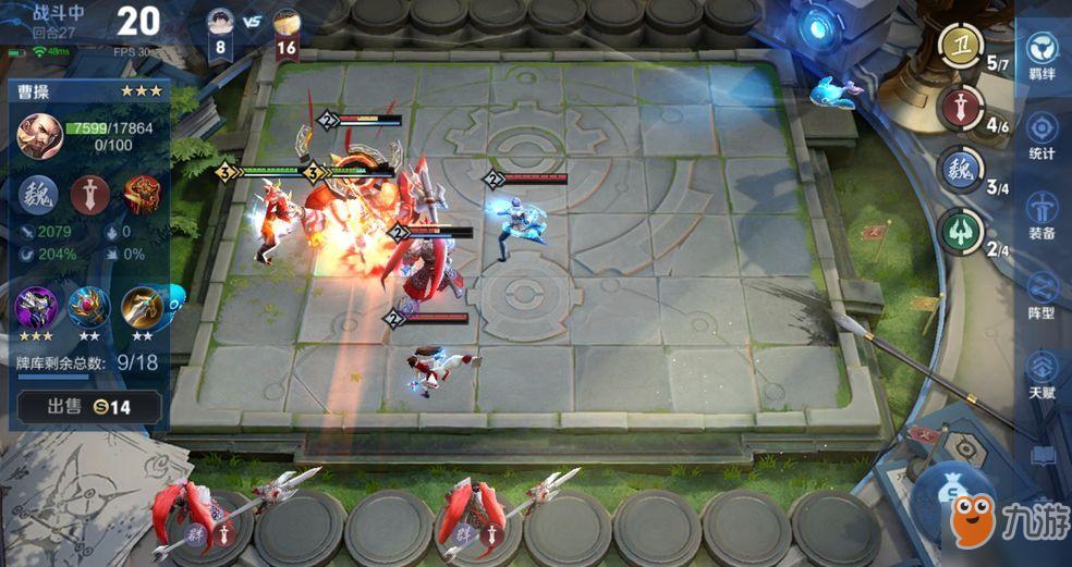 王者模拟战弓手养猪流如何玩 养猪弓手威望玩法攻略